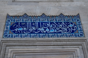 The classic blue tiles in Turkey.